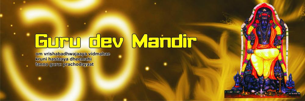 Gurudev Mandir